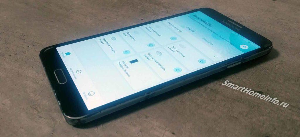 Приложение Mi Home на Android