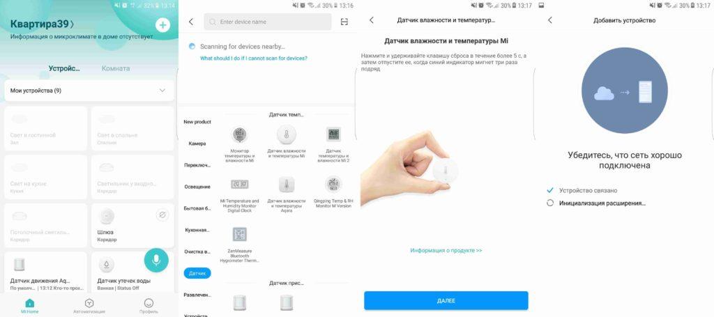 Как подключить датчик температуры и влажности Xiaomi