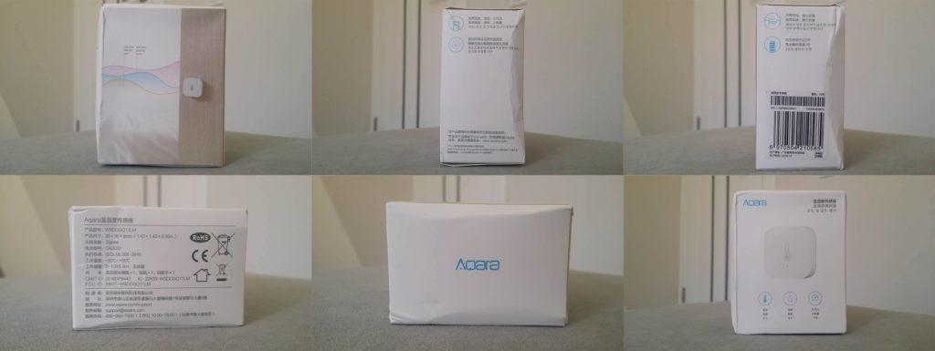 Коробка с датчиком