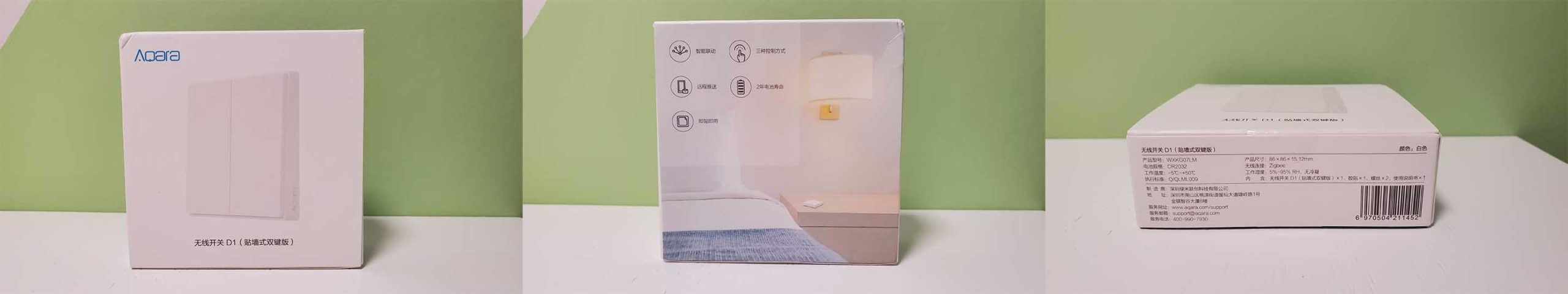 Умный выключатель Xiaomi Aqara Smart Wireless Switch D1