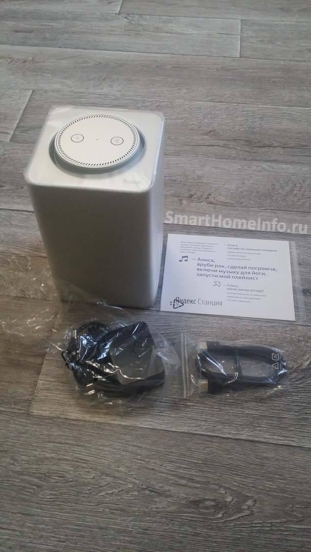 Комплект поставки: HDMI, инструкция, зарядка, устройство