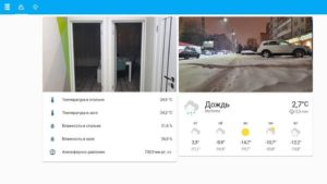 Добавление Xiaomi Gateway 2 в Home Assistant