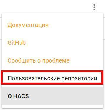 Пользовательские репозитории