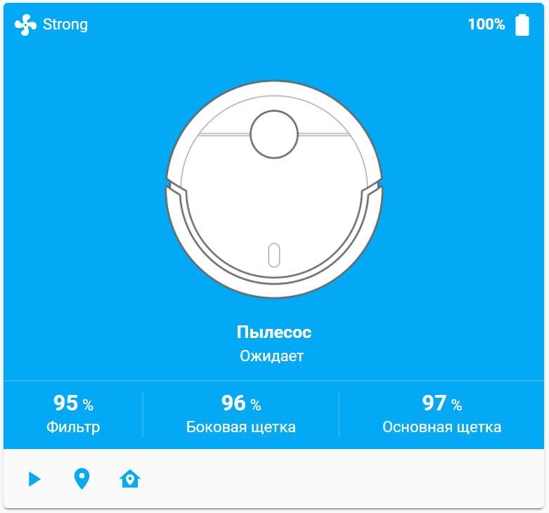 Робот пылесос Xiaomi в Home Assistant